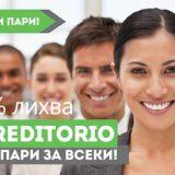 онлайн кредитиране