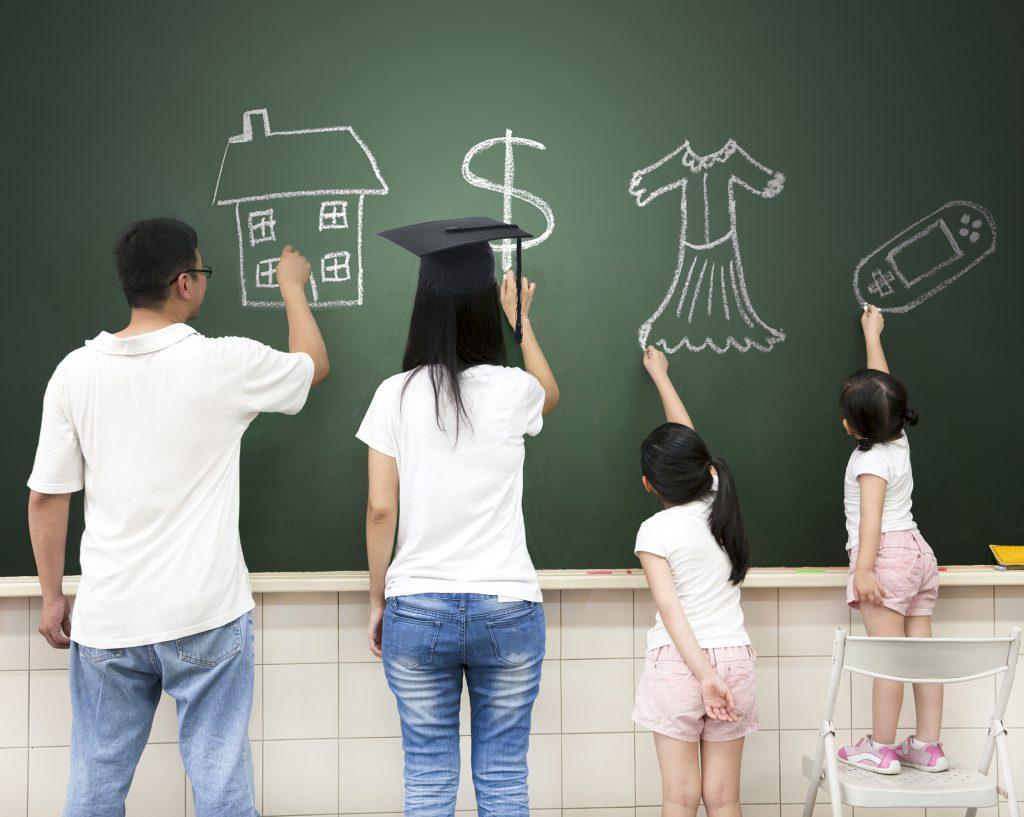 Парадигма и етнос в училищната система