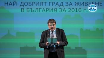 Бившият куратор в архитектурната част на МоМА Ню Йорк ще изнесе лекция в София