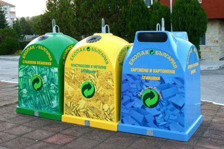 Отново за рециклирането