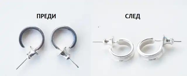 Как да почистим сребърните си бижута по време на Covid-19?